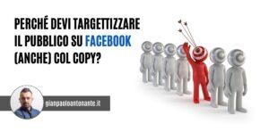 Targettizzare pubblico su Facebook